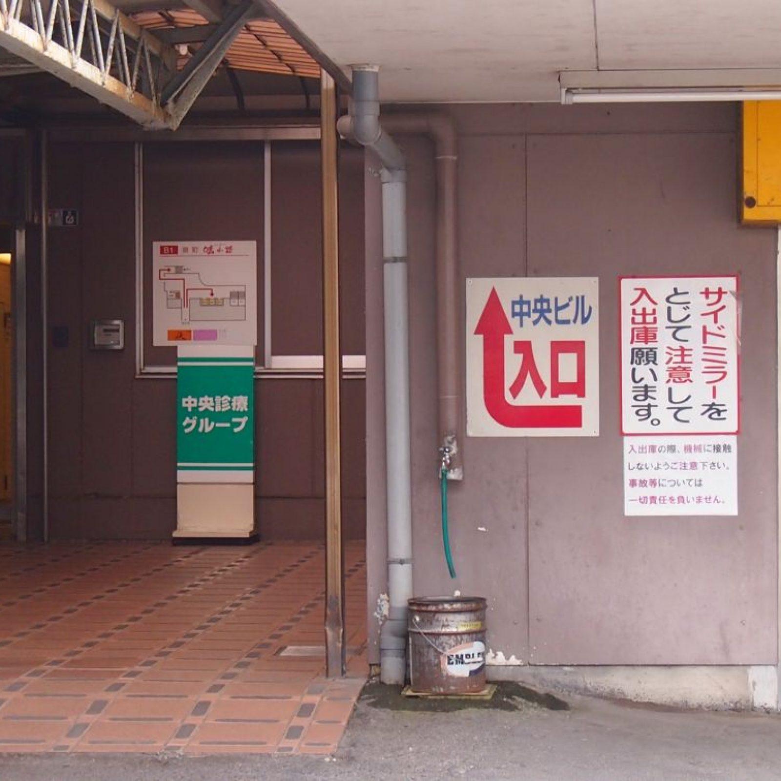 駐車後、左手の入り口からお入りください。
